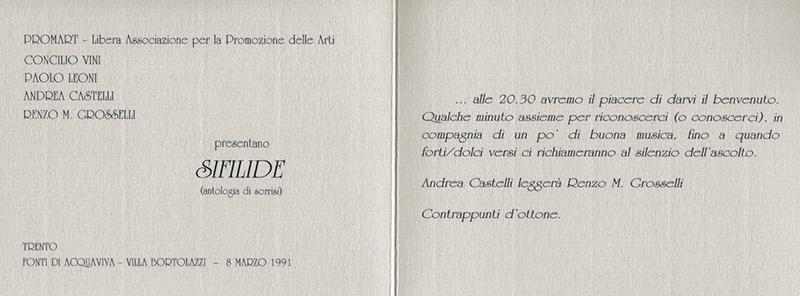 INVITO EVENTO PROMART 1991